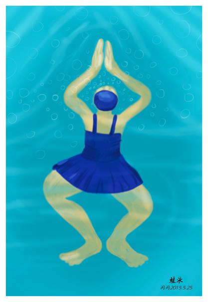 蛙泳高肘抱水图解