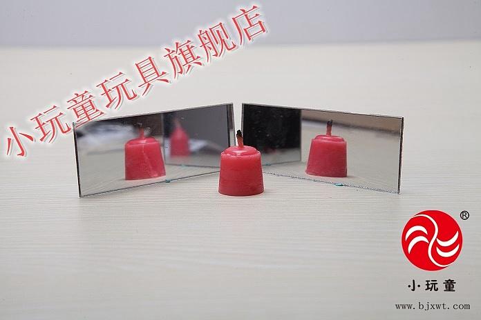 小玩童科技小制作 儿童科学实验玩具 diy平面镜成像 益智玩具
