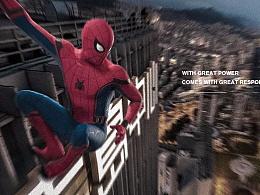 Spider Man In Qingdao