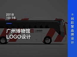 广州博物馆LOGO设计