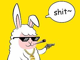 品牌logo/vi设计  玛尼兔吉祥物设计  插画设计