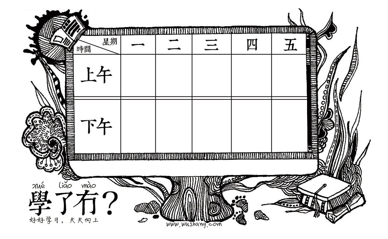 插画/手绘明信片