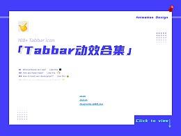 「Tabbar动效合集」100+Tabbar图标