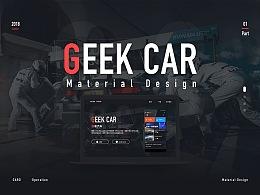 GEEK CAR (Material Design)