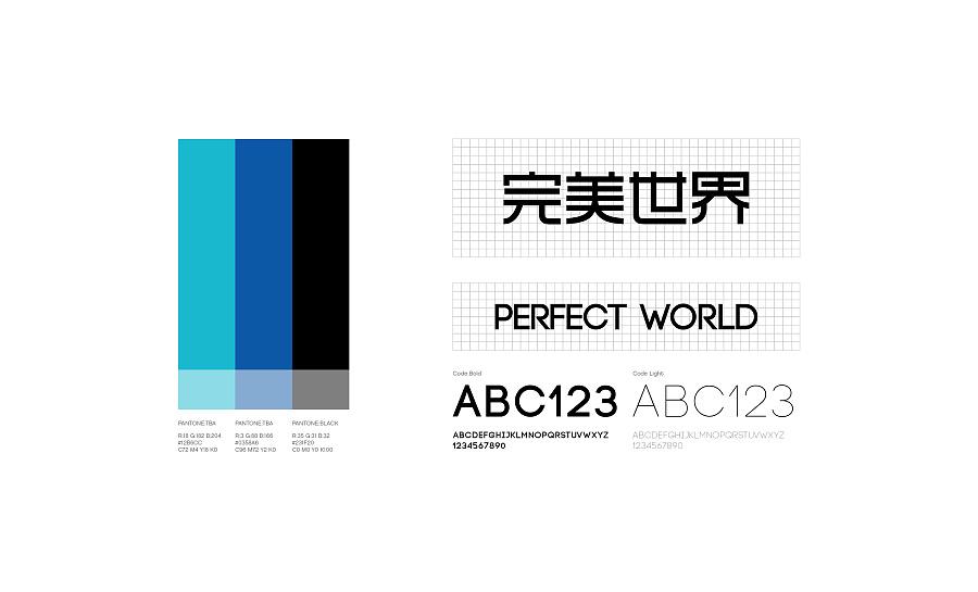 查看《完美世界 PERFECT WORLD 》原图,原图尺寸:3508x2126