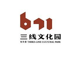 上行设计 / 671三线文化酒店(新案例)