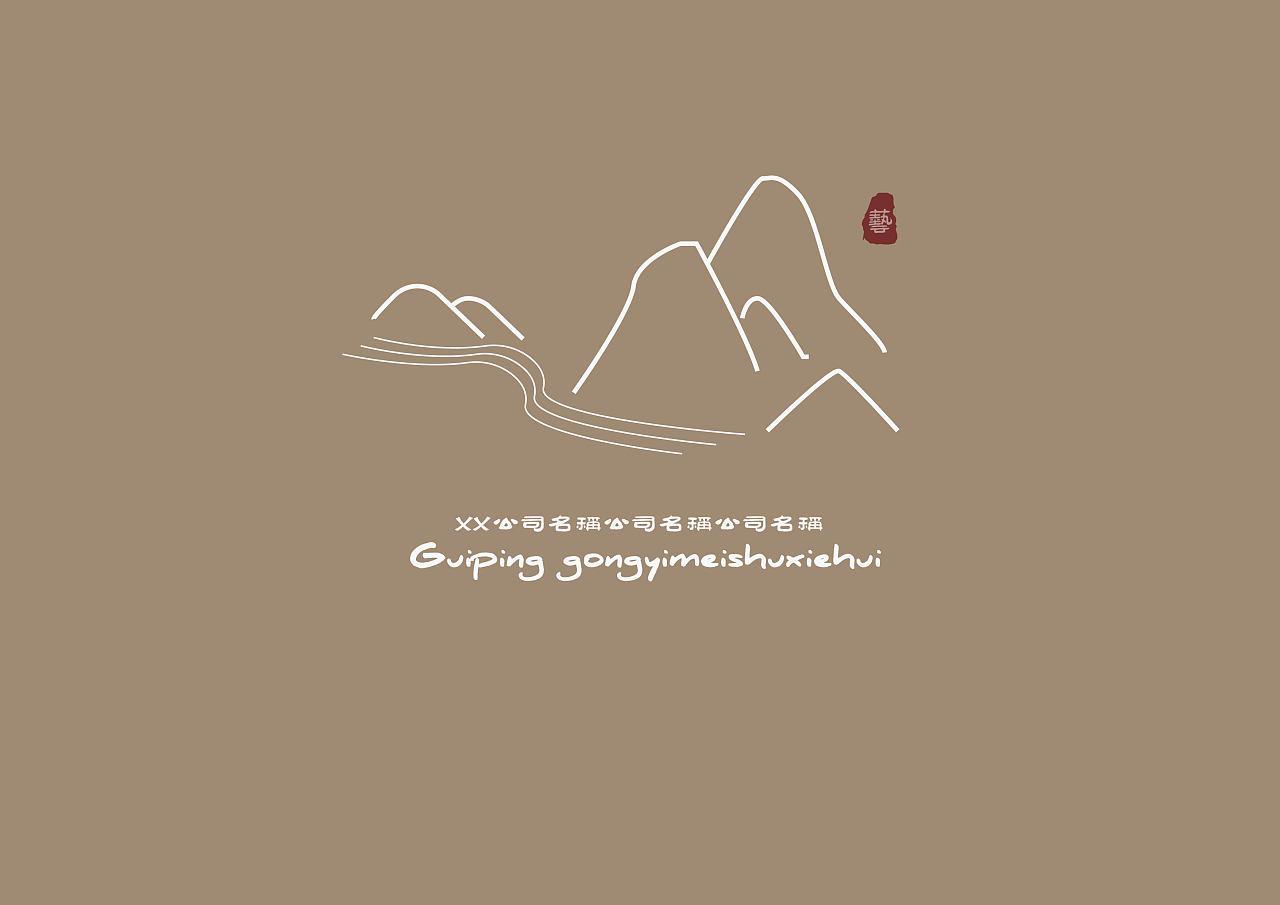 中式logo图片