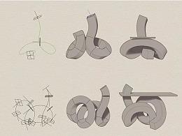 草书书桌——三维立体呈现