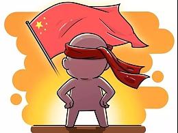豆瓣高分国产悬疑剧,背后竟有一段华人屈辱史  | 黄桑出品