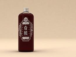 植物本草《壹限》品牌包装设计