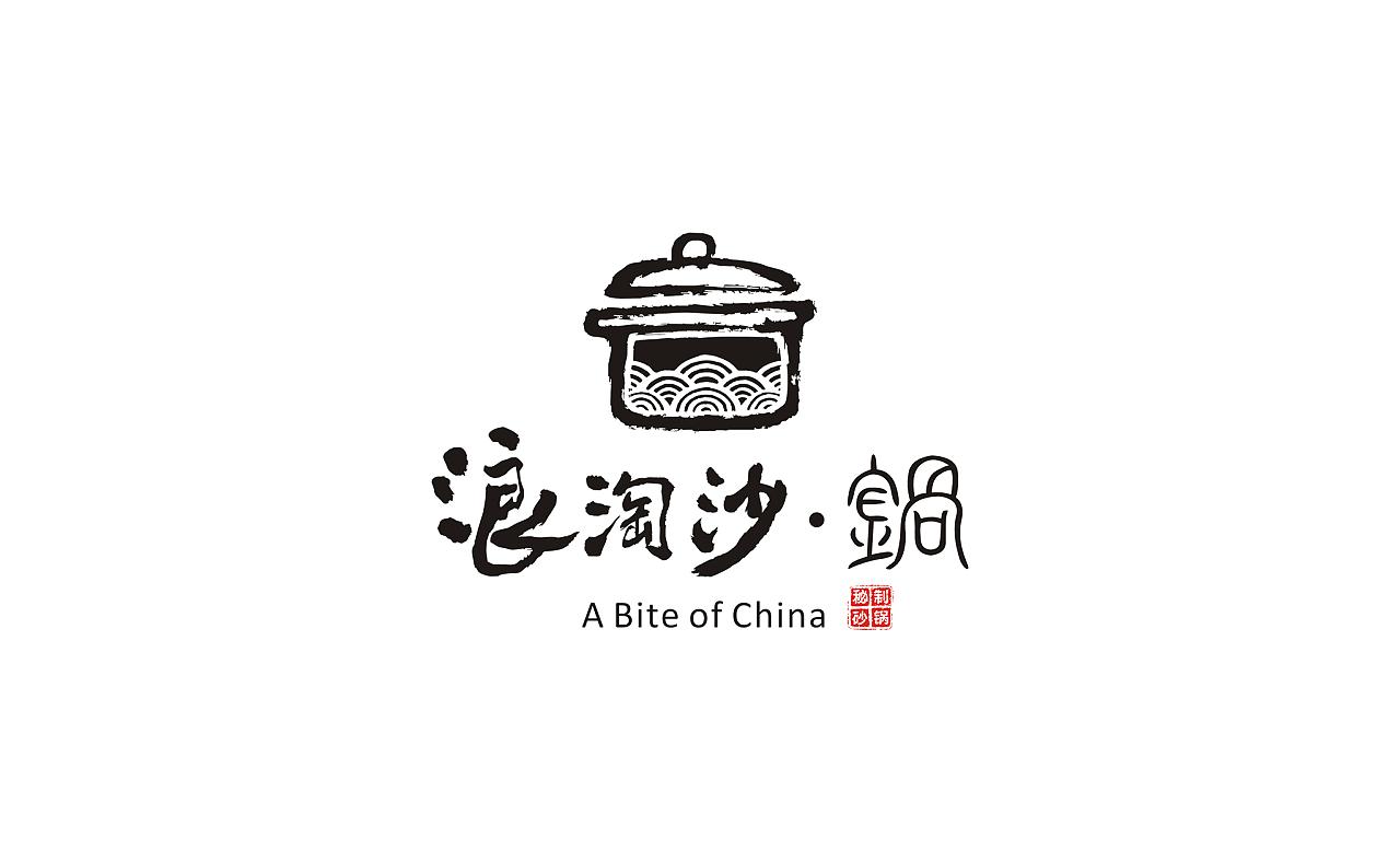 餐饮品牌logo设计图片