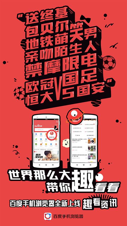 大字报|海报|平面|乐乐君 - 原创设计作品 - 站酷 (zcool)图片