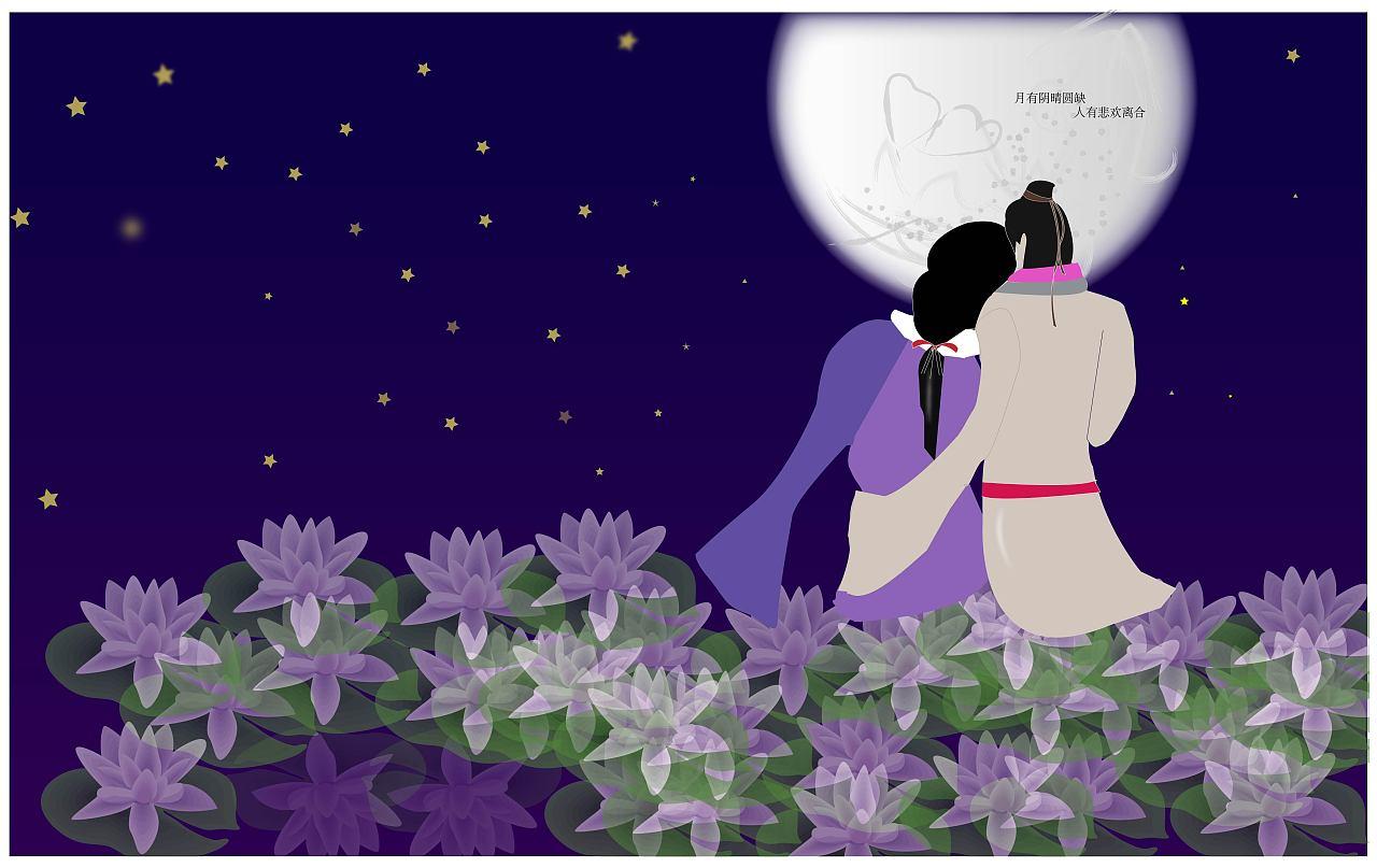 手绘图作品,一对情侣在月下许下的承诺,执