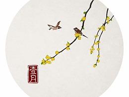一年四季十二月份——中国风插画国画