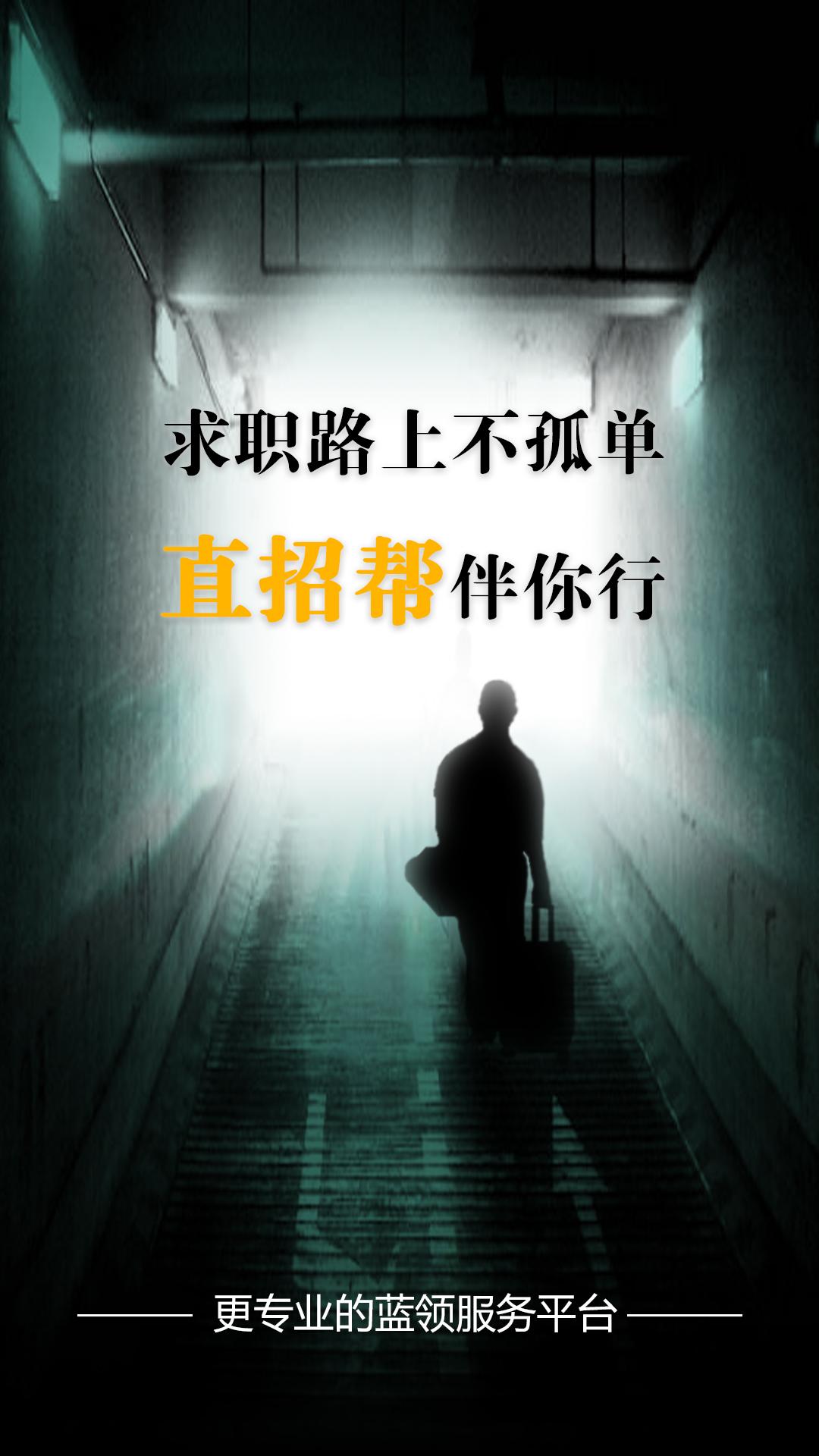 绿色主题,一个人孤独的背影带着行李箱,前方有一束光,寓意走向光明.图片