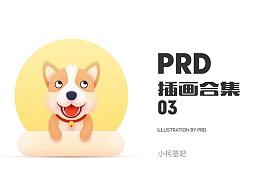 PRD 插画合集三