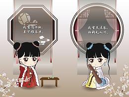茶姬未央 茶饮店品牌设计
