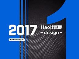 Hao球直播2.0
