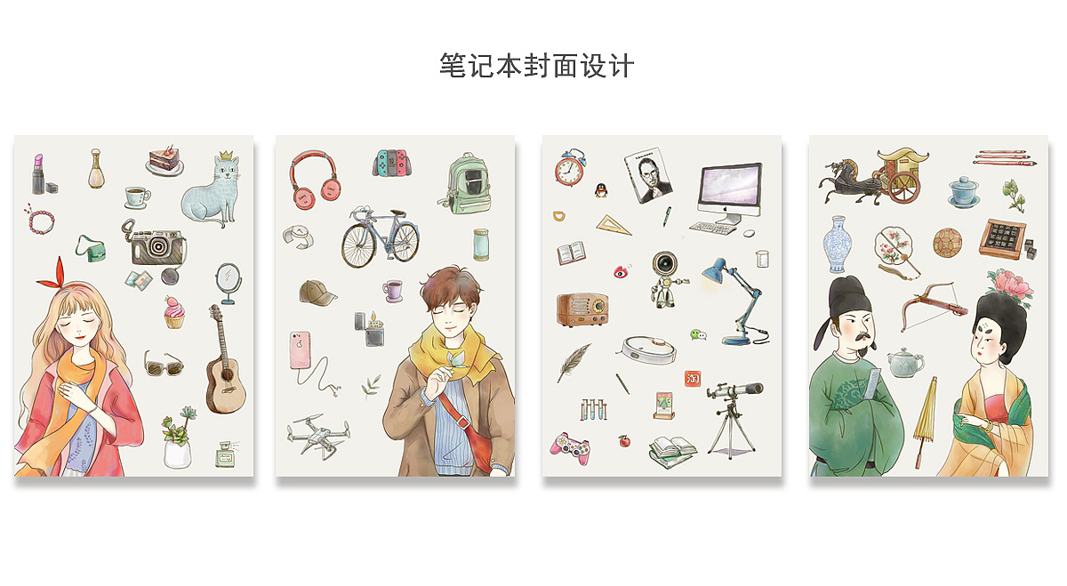 除了封面设计外,还为内页画了4张纯手绘手帐插画,和一张飞行棋小游戏