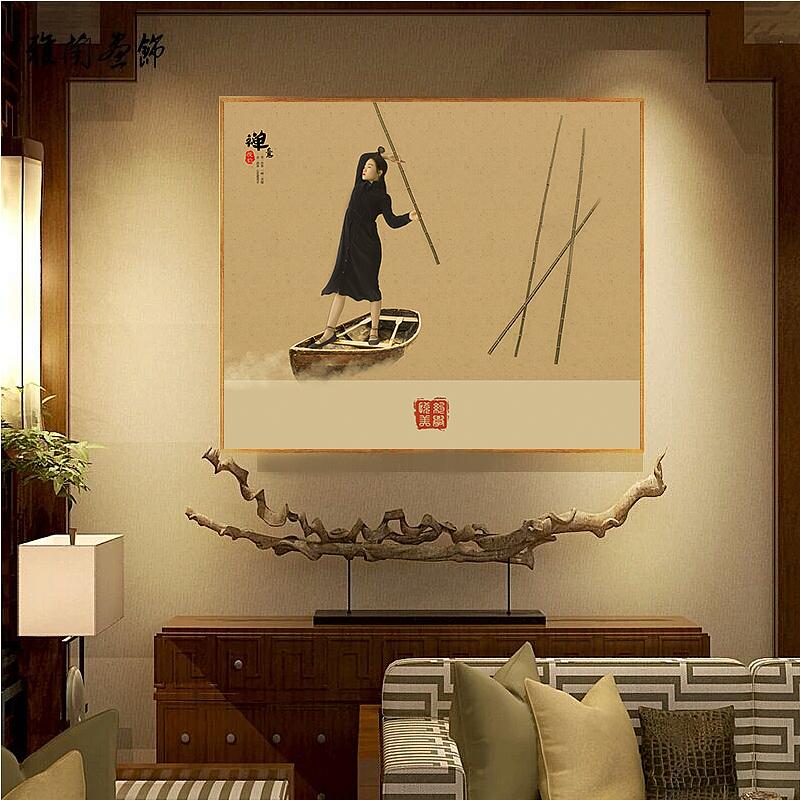 室内家具手绘上色
