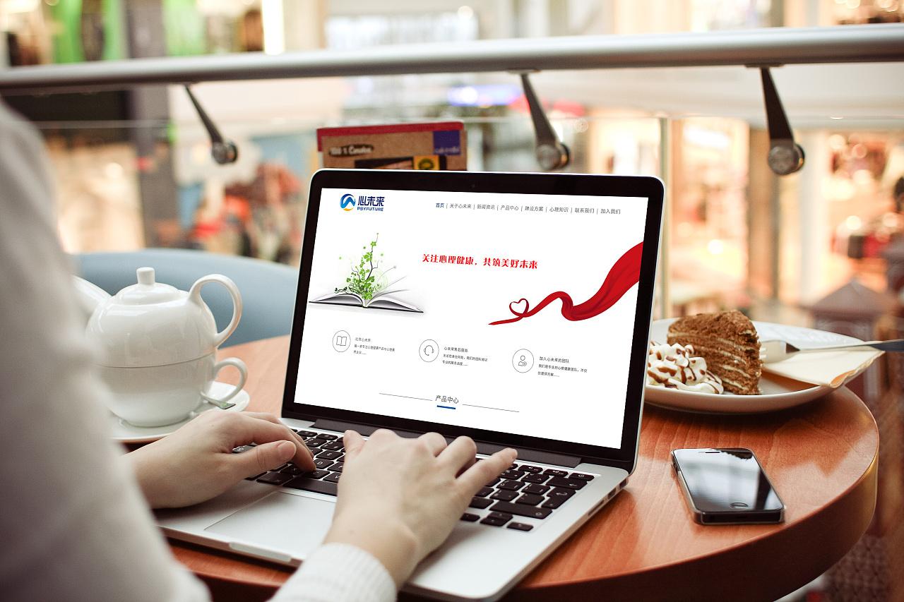 陌森官网_心理健康网站|网页|企业官网|Y陌先森 - 原创作品 - 站酷 (ZCOOL)