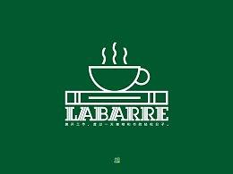 一款咖啡与书屋的品牌VI设计