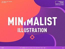 <PART-02> Minimalist illustration