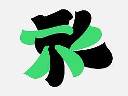 中国皮影博物馆|良相设计