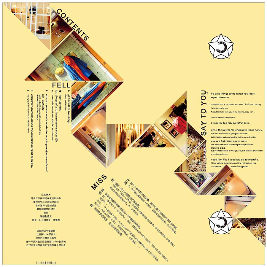 平面cd封套 版式设计 排版图片