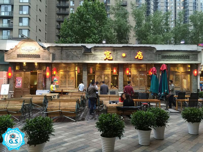 查看《【GS的MOC】中国风-宽·店(北京三元桥店)》原图,原图尺寸:800x600