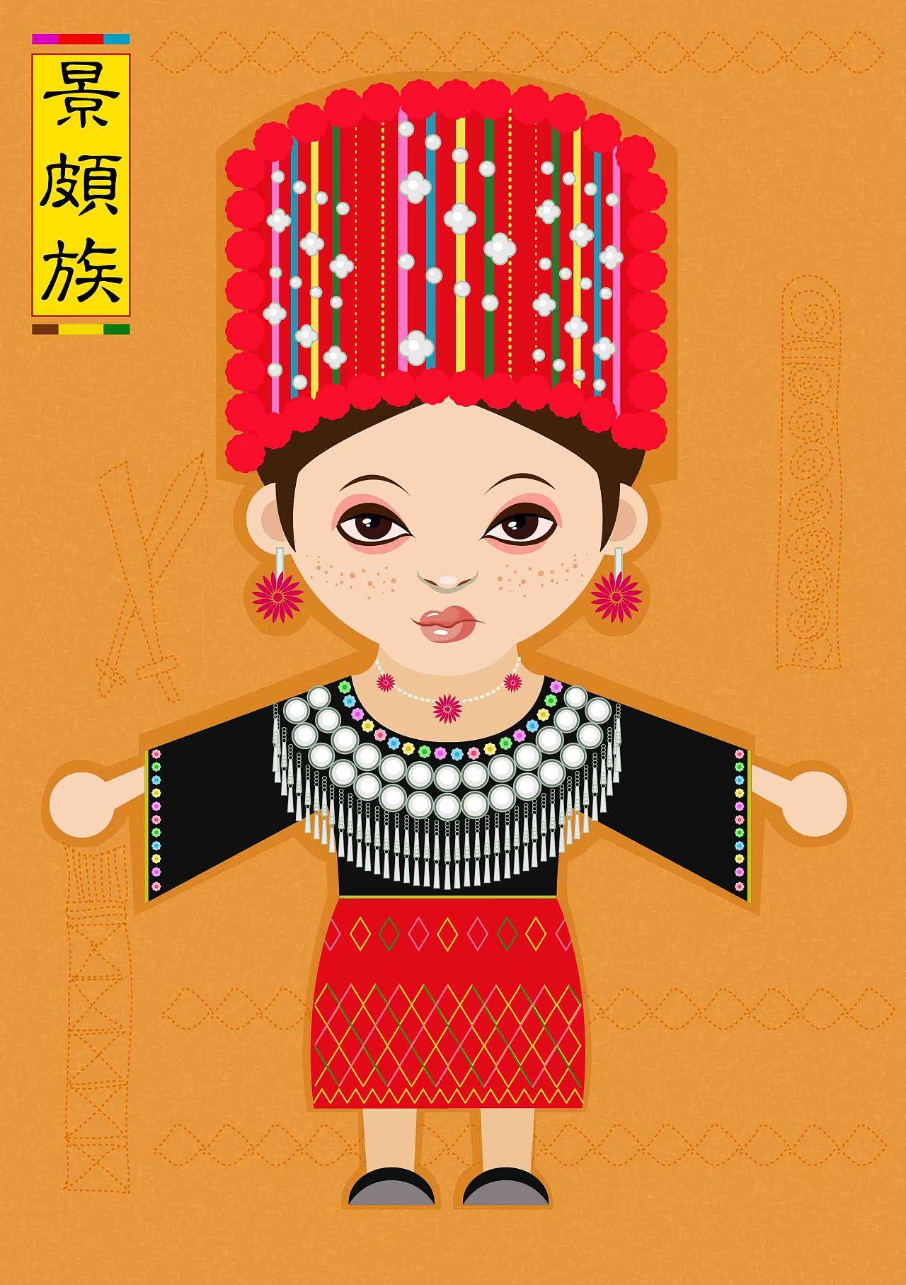 少数民族服饰卡通_少数民族服饰推广·卡通人物形象设计|平面|图案|奶奶Tina07-原创