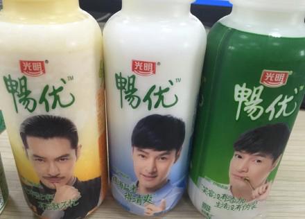 光明乳业明星产品-光明牛奶畅优系列|电子商务