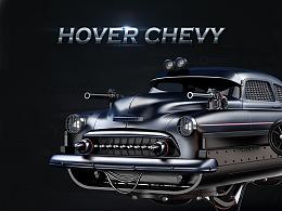 超写实绘制-HOVER CHEVY