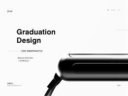 #2019青春答卷#<智能运动手表与耳机一体式设计-ICEH>