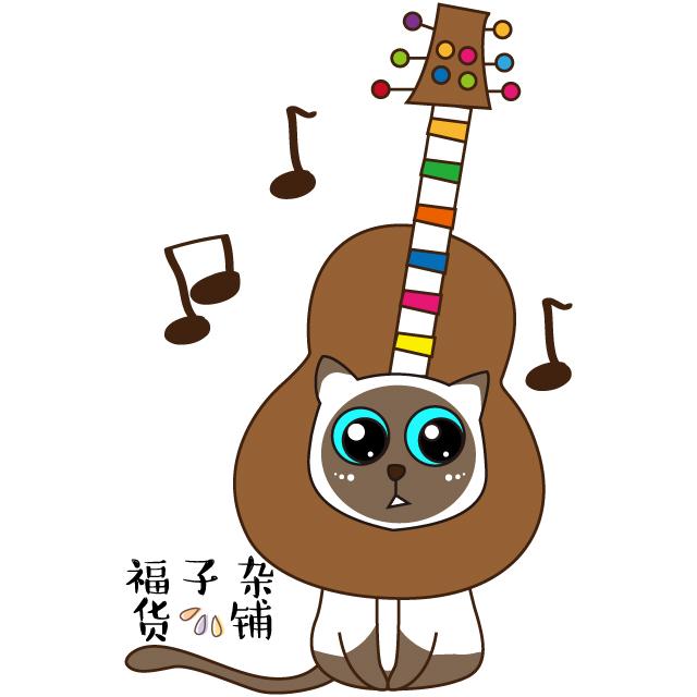 福子卡通|绘本|动漫|福子雑货店