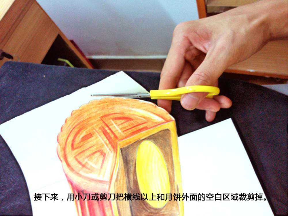 """简易3d立体画教程~""""画月饼""""图片"""