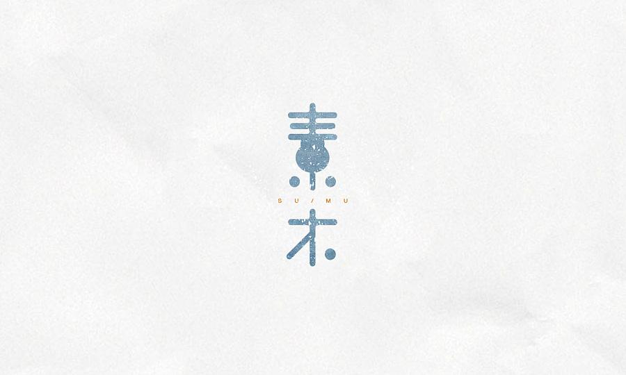 【字体v字体】-01绘制文字体|圆弧/字形|艺风|wa复古r15平面图片