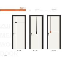 2021高端无漆木门画册设计、室内生态门彩页印刷
