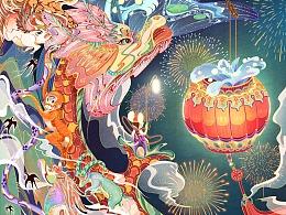2020鼠年新春贺图 —《鼠咬天开-奇幻新年》