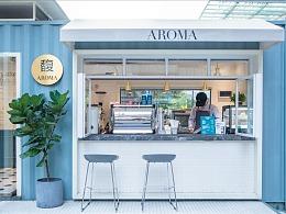 色彩系列 . 蓝   集装箱咖啡厅 AROMA CAFE