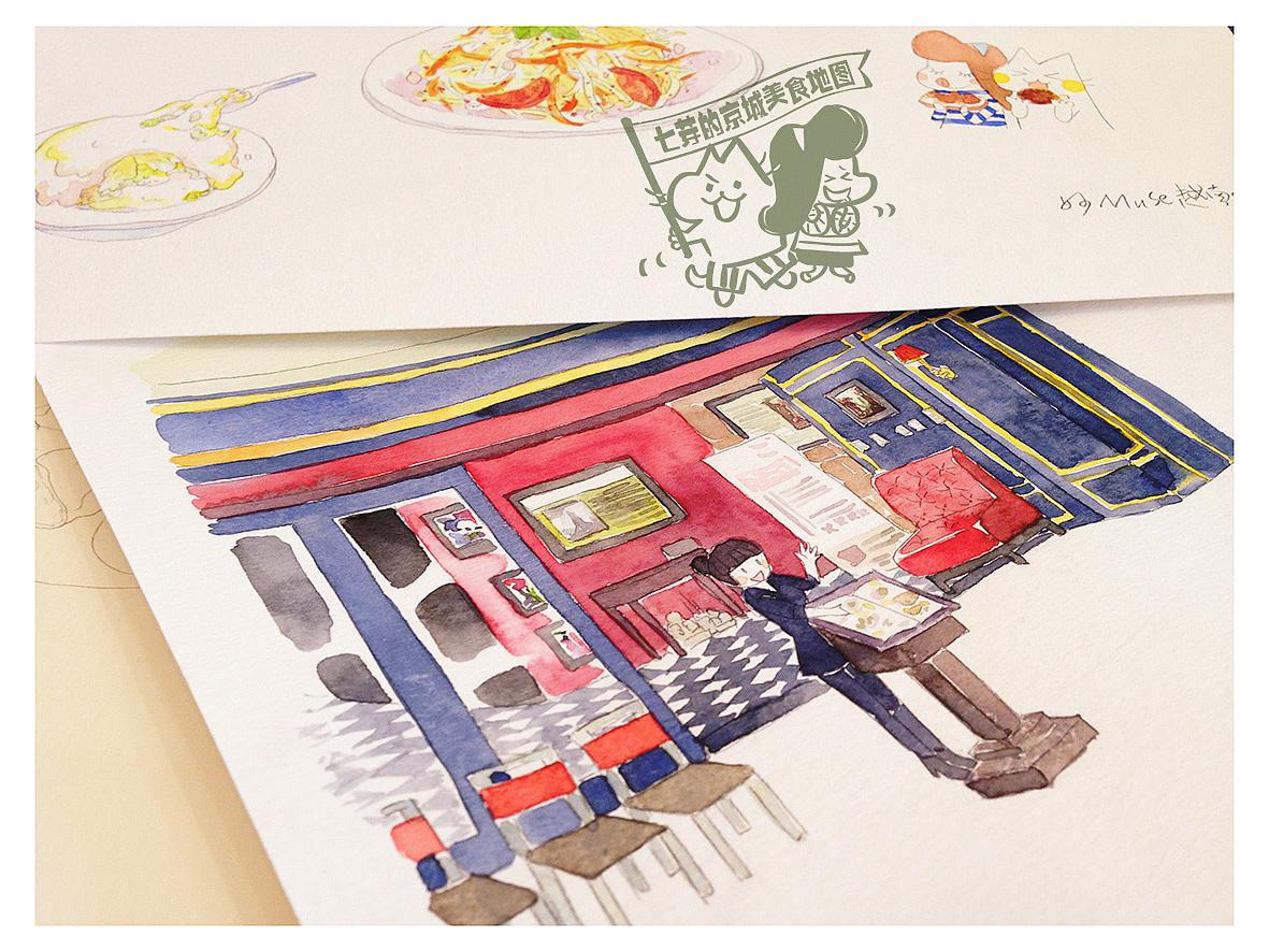七芽的京城美食地图-2 妙muse越南小吃餐厅