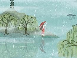 雨水-节日 启动页 闪屏h5 插画 绘本 24节气