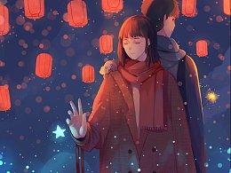 【新年贺图】灯火万家圆(带过程)