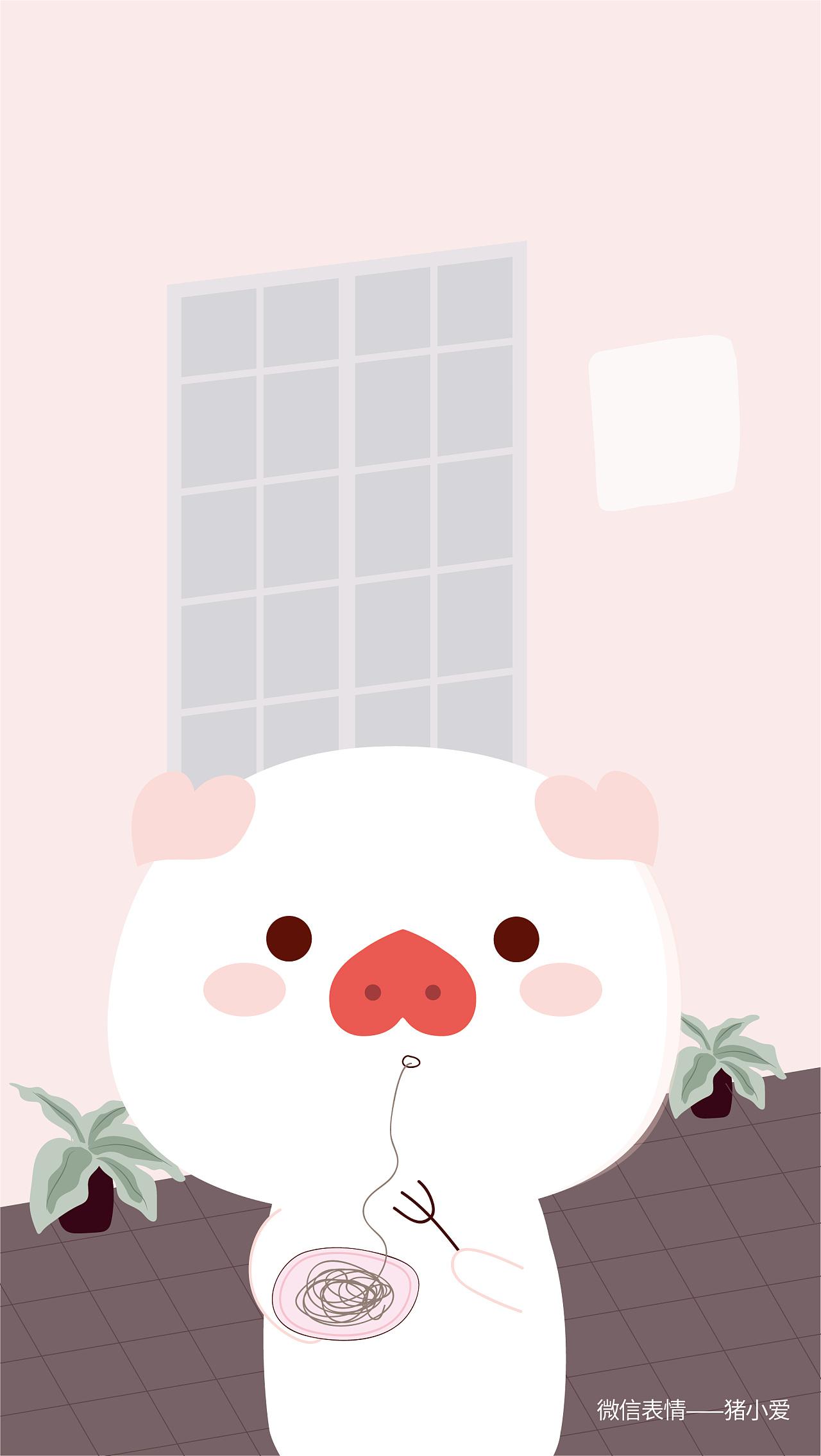 微信表情猪小爱猪年大吉猪表情可爱表情包悔过的图片