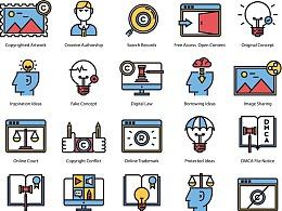 Illustrator — 图标练习 — 关于版权与法律