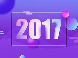 2017整理:banner——引导页