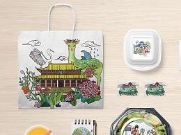 湖南文化插画