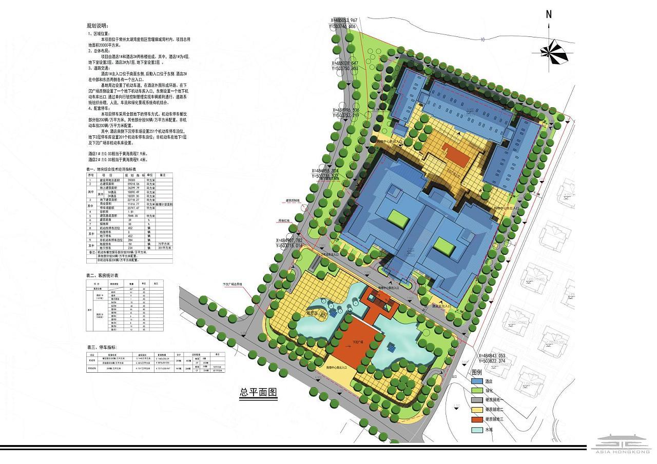 建筑概念方案|空间|建筑设计|室内手绘营 - 原创作品