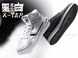 三款运动鞋详情