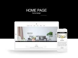 企业官网-web design